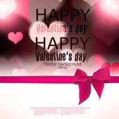 心とコピー スペースを持つエレガントなグリーティング カード。バレンタインのダ — ストックベクタ