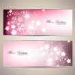 Set of Elegant Christmas banners with stars. — Stock Vector #31088823