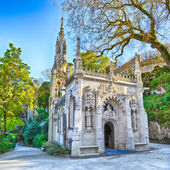 Quinta da regaleira chapel. Sintra. Portugal — Stock Photo