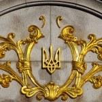 Постер, плакат: Coat of arms of Ukraine