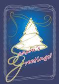 Pozdrowienie w okresie świątecznym — Wektor stockowy