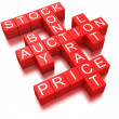 Auction crossword — Stockfoto #31780801