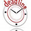 Stock Photo: Deadline time