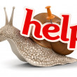 Help Snail — Stock Photo #31782637