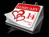 Calendar - 14 february — Stock Photo