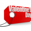 Label with Valentine's Day  — Stock Photo #32531281