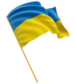 Drapeau ukrainien — Photo