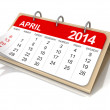 Stock Photo: Calendar April