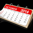 Calendar October — Stock Photo #34469209