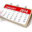 Calendar January — Stock Photo #34469295