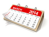 Calendar March — Stock Photo
