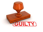 Guilty rubber stamp — Stock Photo