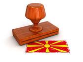 Rubber Stamp Macedonia flag — Stock Photo