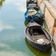 Traditional fishing boats — Stock Photo