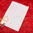 Love letter — Stock Photo #29478329
