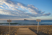 Handicap access to a beach — Stock Photo