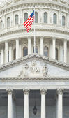 United States Capitol Detail — Stock Photo