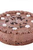 Part of round chocolate cake — Stock Photo