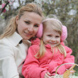 Happy mother and child with Easter decoration — Stock Photo