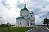 Russian Orthodox church — Stock Photo