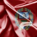 Постер, плакат: Flag of Altai Krai Russia
