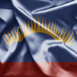 Stock Photo: Flag of Murmansk (Russia)