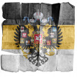 Imperial Russiflag — Stock Photo #19116203