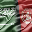 Saudi Arabia and Afghanistan — Stock Photo