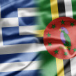 Stock Photo: Greece and Dominica