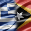 Stock Photo: Greece and East Timor