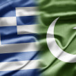Stock Photo: Greece and Pakistan