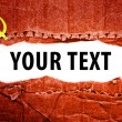 Stock Photo: USSR flag with text space.