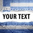 Stock Photo: Greece flag with text space.