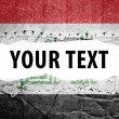 Stock Photo: Iraq flag with text space.