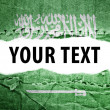 Stock Photo: Saudi Arabiflag with text space.