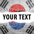 Stock Photo: South Koreflag with text space.