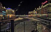 Sochi 2014 - Rosa Khutor — Stock Photo