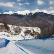 Stock Photo: Sochi 2014 - RosKhutor