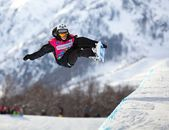 Sochi 2014 - Rosa Khutor — Stock Photo