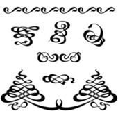 Calligraphy ornament set — Stock Vector
