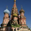 St. Basil's Cathedral — Stock Photo #12652648