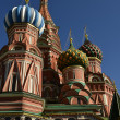 St. Basil's Cathedral — Stock Photo #12652679