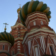 St. Basil's Cathedral — Stock Photo #12652698