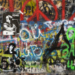 Постер, плакат: Tsoi Wall in the Arbat