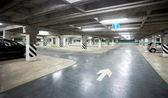Estacionamento — Foto Stock