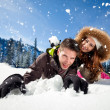 Fun in snow — Stock Photo