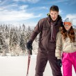 Portrait of young skiers — Stock Photo #35604115