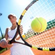 Playing tennis — Stock Photo #42795523