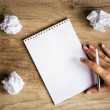 Blank paper waiting for idea — Stock Photo #48051183