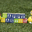 Easter candy — Stock Photo #24552961